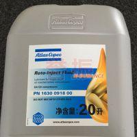阿特拉斯空压机配件、配件价格、售后维修、阿特拉斯螺杆油1630091800