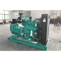 200KW康明斯全自动柴油发电机组,NTA855-GA,分体式ATS切换柜,节能环保工厂直销全国联保
