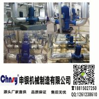 G型无泄漏屏蔽式管道泵 申银机械管道增压循环泵