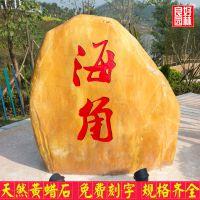 韶关村牌文化石,韶关农村村口刻字景观石一块多
