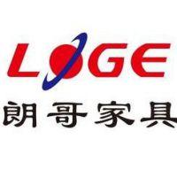 广东朗哥家具实业有限公司