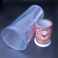 PVC圆筒吸塑圆盖子包装筒产品制品透明礼品卷边印刷丝印塑料胶筒