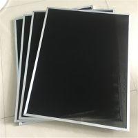 活性炭铝基网打印机应用分解臭氧活性炭滤网空气净化过滤网