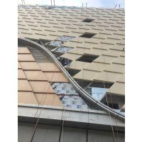 黄山吊顶勾搭铝板、氟碳幕墙铝单板