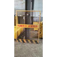 太原施工电梯防护栏 长治基坑支护栏