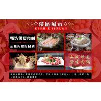 重庆好吃的火锅店有哪些?吃货不能错过的麻辣宝典