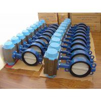 电动蝶阀D971X-10Q DN400广泛应用于食品 环保 轻工 石油 化工 教学设备 造纸 电力