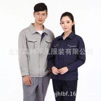 北京厂家定制加厚工作服 冬季棉服劳保棉衣连体工程服套装电焊服