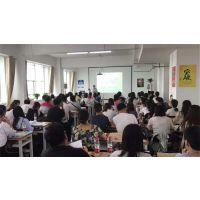 成人高考-华文教育追求卓越-济宁成人高考培训机构