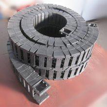 厂家定做45100高速耐磨尼龙塑料静音拖链
