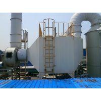 保定食用油厂有机废气处理方案 永蓝车间油雾臭味净化技术安全达标