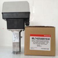 霍尼韦尔Honeywell  弹簧复位电动执行器 ML7425A8018-E 执行器