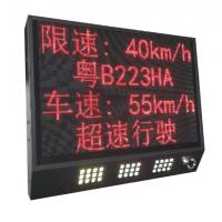 杰士安JSA-8VSONE车牌识别测速一体机车辆速系统,雷达测速抓拍系统中的应用