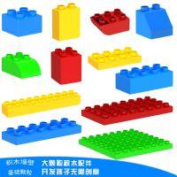通用兼容乐高大颗粒积木配件拼装积木墙基础件散件散装积木玩具