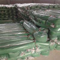 4针防尘网 盖工地绿网 料场防尘网