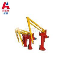 平衡吊PJ型 工厂车间作业好帮手 800公斤折臂吊