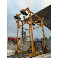 郸城县2.8吨5吨简易龙门吊淮阳县龙门式架宇起牌简易航吊