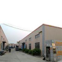 上海圣川环保科技有限公司