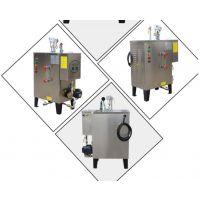 18KW电加热全自动蒸汽发生器锅炉