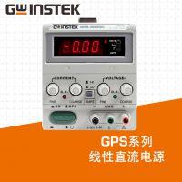 台湾固纬热销GPS-1850D线性直流稳压电源54W~90W单通道输出
