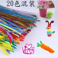 幼儿园儿DIY手工制作材料彩色毛根毛条扭扭棒儿童创意毛绒条