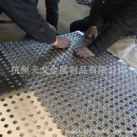厂家定制冲孔压花板  网板冲孔 各种板材冲孔板加工 冲孔装饰网