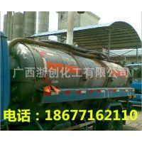 广西柳化出厂32液碱 欢迎询价 大量批发液碱
