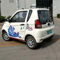厂家直销电动车  新款 电动四轮车 全封闭 新能源汽车配件 家用