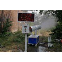 拆迁工地扬尘环境污染超标自动喷淋系统 扬尘治理在线喷淋设备