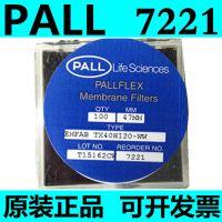 正品美国PALL7221尾气过滤纸柴油废气检测用过滤膜 空气过滤纸