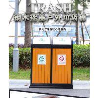 河北沧辉不锈钢户外垃圾桶果皮箱 钢木公园小区分类垃圾箱室外环卫垃圾桶