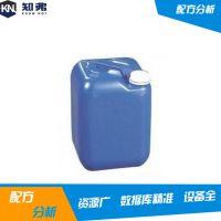 光引发剂配方还原 光稳定剂 合成材料助剂 光引发剂检测分析