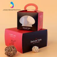 手提蛋糕盒小透明开窗手提蛋糕盒西点盒慕斯蛋糕盒塑料迷你蛋糕盒