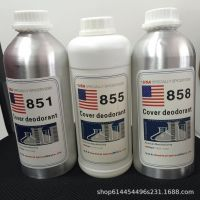 PMMA CM-205G  原料改性 5193-80 Natural