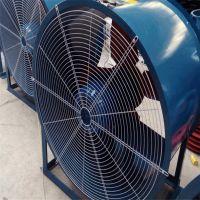 奥科厂家直销金属网罩 玻璃钢风机防护网罩 负压风机罩