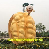 农业培育基地巨型仿真玻璃钢坚果造型核桃雕塑摆设