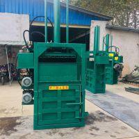 泰州废料薄膜液压打包机 普航半自动油漆桶压扁机 双杠20吨旧皮革扎捆机