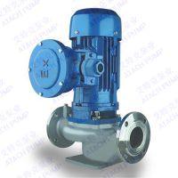 GDF40-15热水管道泵-立式离心泵-管道加压泵-工业增压水泵