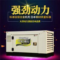 移动公司用25kw柴油发电机