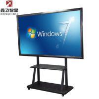 鑫飞XF-GG86X 86寸幼儿园触摸显示屏多媒体教学一体机电子白板会议电视壁挂广告机