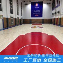 浦东丙烯酸篮球场专业促销篮球场地工程施工