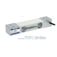 台秤专业传感器 称重传感器 测力传感器