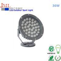 品质保证杰明朗精产JML-SL-C36W LED防水长距离投射灯36W