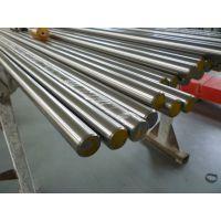 长安现货SUJ1高强度轴承钢棒 SUJ1轴承钢线材 批发
