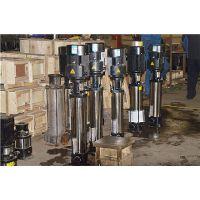 4寸CDL/QDL/100CDLF65-20 高层增压泵11kw 304不锈钢多级离心泵