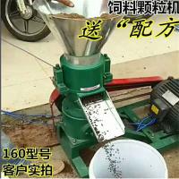 稻谷秸秆饲料颗粒机 双压辊颗粒饲料机