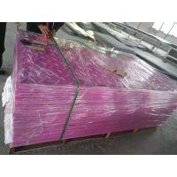盛亮·公司提供大量优质食品级PP聚丙烯塑料板材PE PPH各种规格