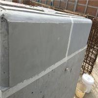 聚合物防水水泥砂浆