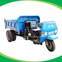 广州厂家直销勤达电启动液压自卸柴油三轮车,25马力双后轮工程三轮车