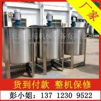 大型国标加厚不锈钢 变频调速勾兑桶 锥底易出料 化工液体搅拌机